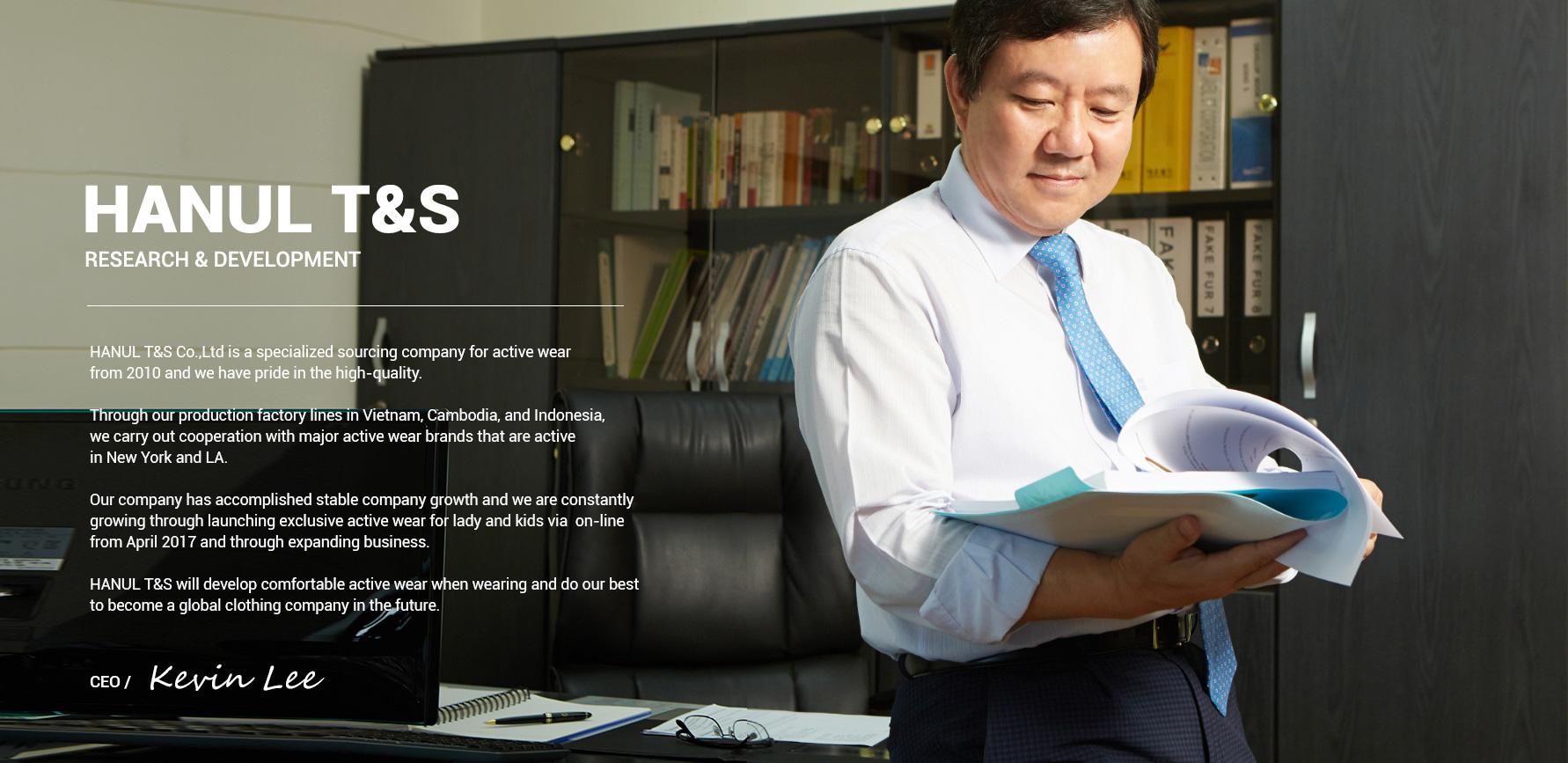 CEO's Message – HANUL T&S